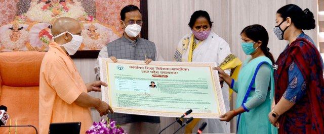 मिशन रोजगार के अन्तर्गत मुख्यमंत्री योगी ने ऑनलाइन पदस्थापन एवं नियुक्ति पत्र वितरण की कार्यवाही का शुभारम्भ किया