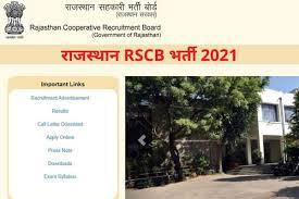 RUWB AND KVSS 385 POST bharti 2021 RESULT AND CUTOFF