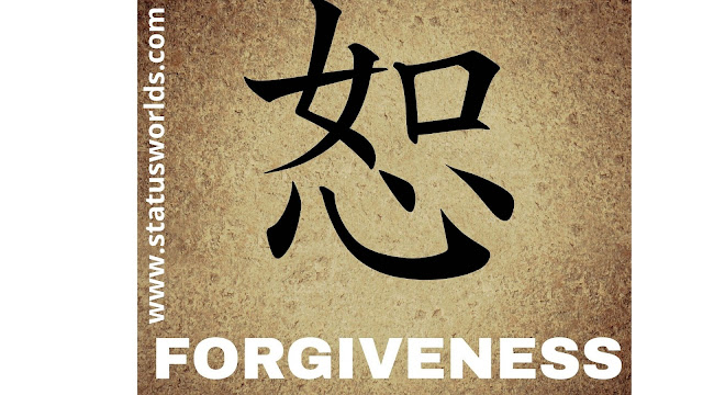 Forgiveness Status and Quotes