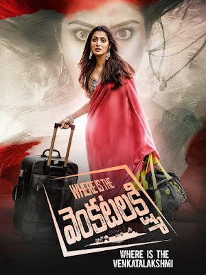 Where Is The Venkatalakshmi (2019) Dual Audio Hindi 720p UNCUT WEBRip ESubs Download