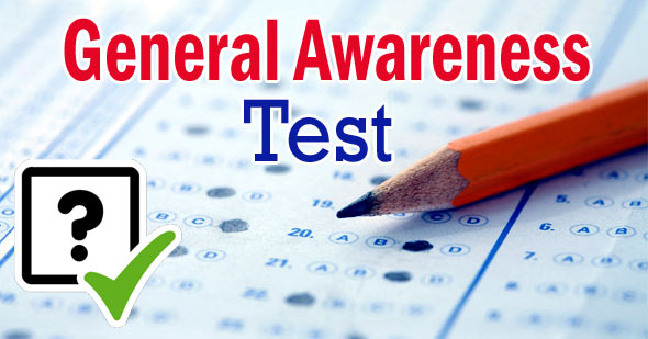 general awareness test in hindi