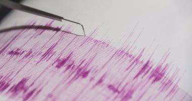الهيئة العامة للأبحاث الجيولوجية تعلن عن زلزال ضرب منطقة جنوب مدينة الأبيض غرب السودان