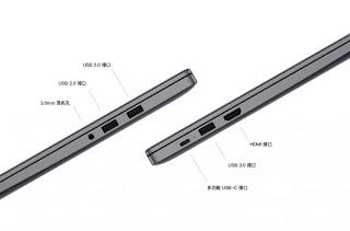 Matebook D Series ports