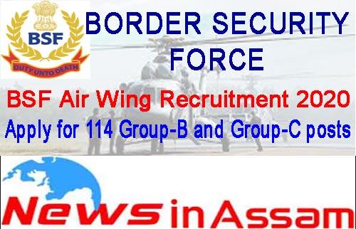 BSF Air Wing Recruitment 2020