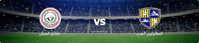 مباراة طلائع الجيش والمقاولون العرب ماتش اليوم مباشر 3-2-2021 والقنوات الناقلة في الدوري المصري