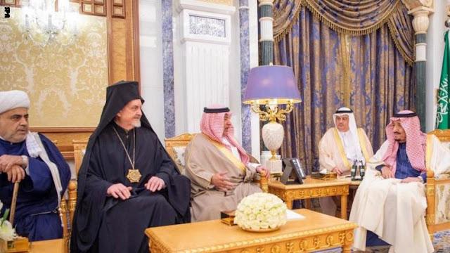 عاهل السعودية يستقبل وفد مركز الملك عبدالله بن عبدالعزيز لحوار الأديان.. وخارجية إسرائيل: منهم حاخام