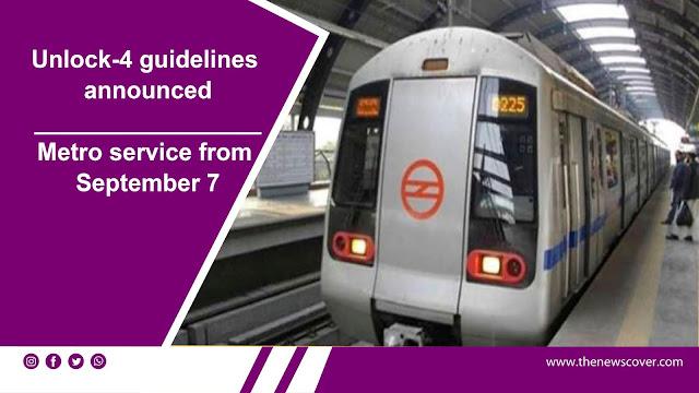 India, indian news, metro, Metro service from September 7, corona virus, Coronavirus, unlock4, Unlock-4, metro to reopen, unlock 4 guidelines, Home Ministry, unlock 4