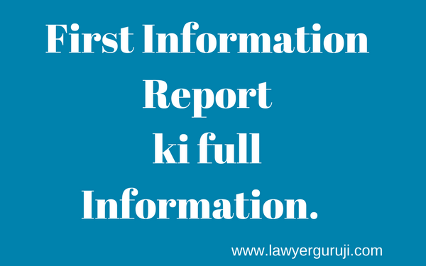 First Information Report ki full Information.