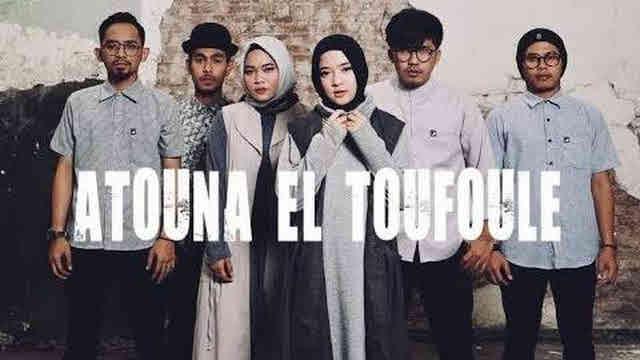 Lirik Lagu Atuna Tufuli dan Artinya