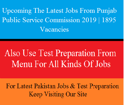 Upcoming The Latest Online Govt Jobs From Punjab Public Service Commission 2019 | 1895 Vacancies