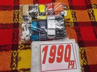トミカ セット 1990円 ダンプあり