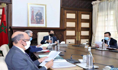 انعقاد الاجتماع الأول للجنة الوزارية لقيادة إصلاح المراكز الجهوية للاستثمار