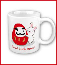 ZAZZLE earthquake relief for Japan