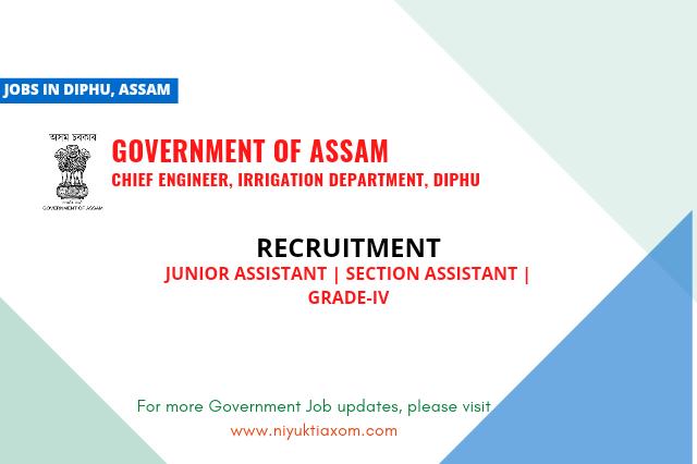 Assam Irrigation Department Recruitment 2021