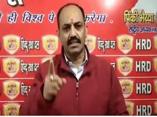 """Hindu Raksha Dal"" leader Bhupendra Tomer takes responsibility for JNU attack."