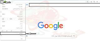 """ترجمة مواقع جوجل 2020"""" """"ترجمة مواقع جوجل"""" """"ترجمة مواقع جوجل 2018"""" """"ترجمه مواقع جوجل ونصوص"""" """"ترجمة المواقع جوجل"""" """"ترجمة موقع جوجل"""" """"ترجمة المواقع جوجل كروم"""" """"ترجمة موقع جوجل كروم"""" """"ترجمة جوجل للمواقع"""" """"موقع ترجمة جوجل الفورية"""" """"ترجمة المواقع"""" google chrome"""" """"مترجم جوجل للمواقع"""" """"ترجمة قوقل مواقع ونصوص"""" """"ترجمة الموقع جوجل"""" """"ترجمة المواقع"""" google"""" """"ترجمة المواقع من جوجل"""" """"ترجمة المواقع الفورية"""" """"موقع ترجمة جوجل الرسمي"""" """"موقع ترجمة جوجل 2017"""" """"ترجمه جوجل الاصليه"""" """"ترجمة"""" lk جوجل"""" """"ترجمة صفحة جوجل"""" """"ترجمة ة جوجل"""" """"ترجمة جوجال"""" """"ترجمات جوجل"""" """"ترجمة جوجل"""" l"""" """"تحميل موقع ترجمة جوجل"""" """"موقع ترجمة افضل من جوجل"""" """"ترجمة المواقع من جوجل كروم"""" """"ترجمة المواقع متصفح جوجل كروم"""" """"طريقة ترجمة المواقع في جوجل كروم"""" """"ترجمة الصفحات جوجل كروم"""""""" """"ترجمة صفحات جوجل كروم"""" """"ترجمة متصفح جوجل كروم"""""""" """"ترجمة مواقع جوجل 2020"""" """"ترجمة مواقع جوجل"""" """"ترجمة مواقع جوجل2018"""" """"ترجمه مواقع جوجل ونصوص"""" """"ترجمة المواقع جوجل"""""""" """"ترجمة موقع جوجل"""""""" """"ترجمة المواقع جوجل كروم"""" """"ترجمة موقع جوجل كروم"""" """"ترجمة جوجل للمواقع"""" """"موقع ترجمة جوجل الفورية"""" """"ترجمة المواقع"""" google chrome"""" """"مترجم جوجل للمواقع"""""""" """"ترجمة قوقل مواقع ونصوص"""" """"ترجمة الموقع جوجل"""""""" """"ترجمة المواقع"""" google"""" """"ترجمة المواقع من جوجل"""""""