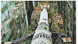 Tên lửa đẩy hạng nặng nào có nhiều động cơ nhất?