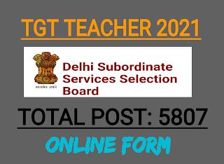 DSSSB TGT Teacher Online Application From 2021