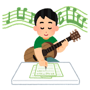 ギターで作曲する人のイラスト(男性)