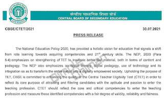 Ctet Exam Notice 2021 : सेंट्रल टीचर एलिजिबिलिटी टेस्ट दिसंबर 2021 या जनवरी 2022 मे - डिंपल धीमान