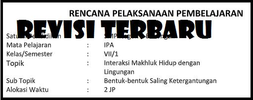 RPP K13 Kelas VII IPA Revisi Terbaru Tahun Ajaran 2018/2019