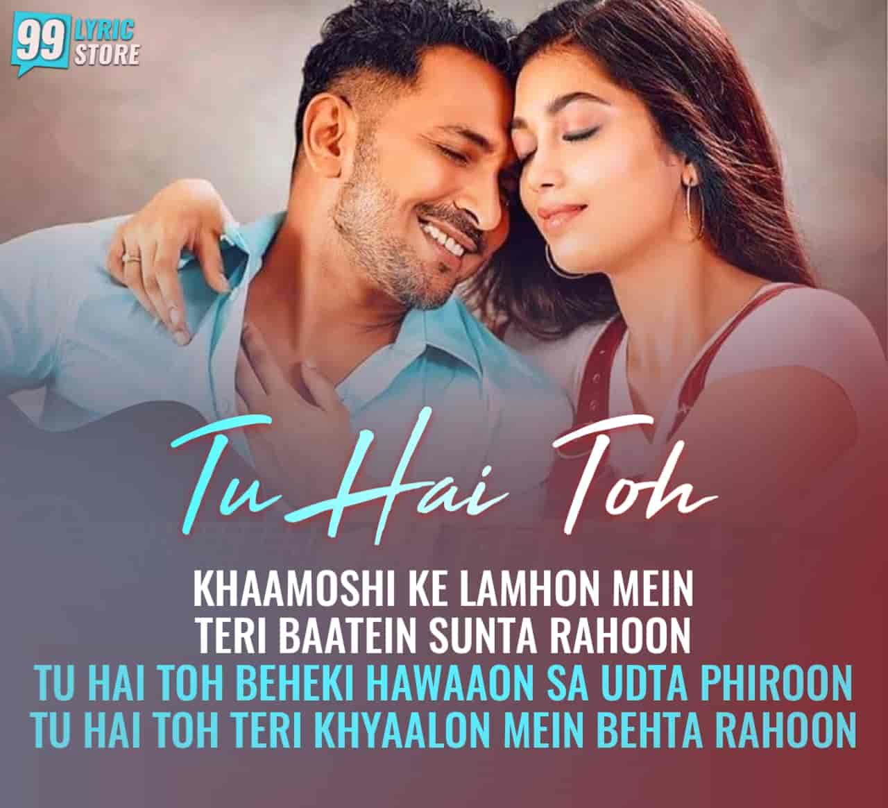 Tu Hai Toh Song Image Features Terence Lewis and Digangna Suryavanshi