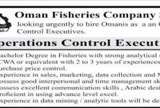 شركة الأسماك العمانية – وظائف شاغرة