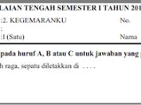 Soal UTS Tematik Kelas 1 Tema 2 Semester 1/ Ganjil Kurikulum 2013