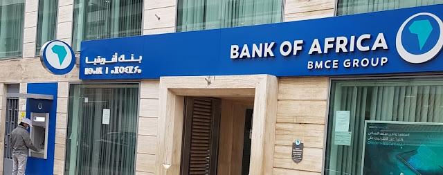بنك مغربي