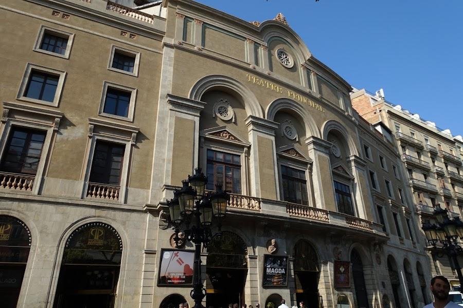 プリンシパル劇場(Teatro Principal)