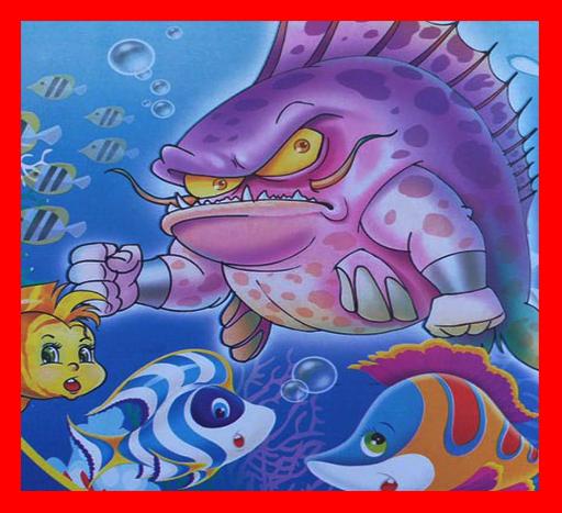 قصة السمكة المفترية  The story of the fermented fish قصص اطفال قبل النوم