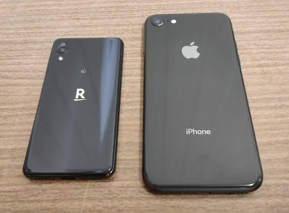 Rakuten MiniとiPhone8を比較