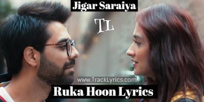 ruka-hoon-lyrics