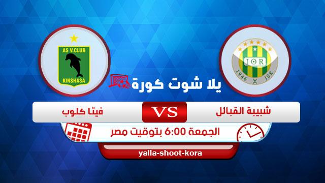 js-kabylie-vs-as-vita-club