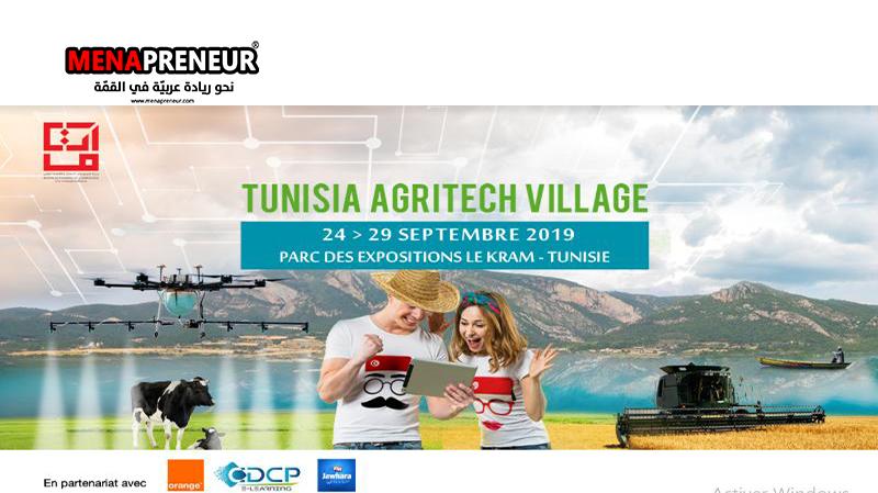 Tunisia Agritech Challenge