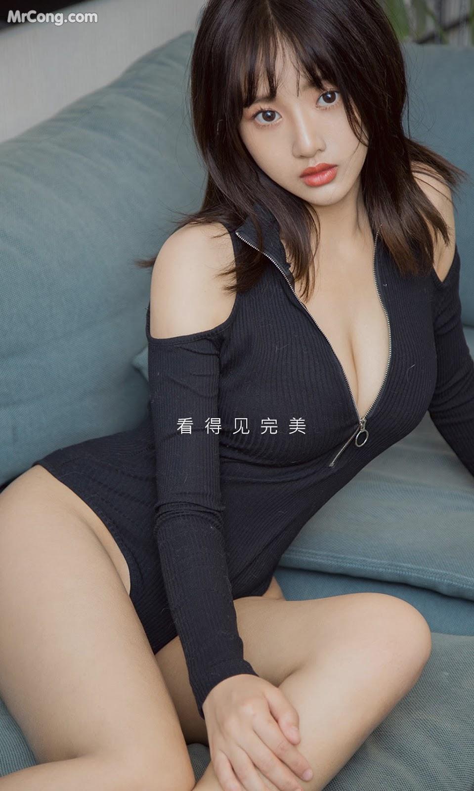 UGIRLS – Ai You Wu App No.1628: 袁圆 (35P)