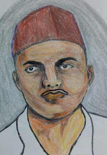 Drawing image of Rajguru