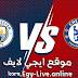 مشاهدة مباراة تشيلسي ومانشستر سيتي بث مباشر ايجي لايف بتاريخ 03-01-2021 في الدوري الانجليزي