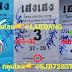 มาแล้ว...เลขเด็ดงวดนี้ 2ตัวตรงๆ หวยซองเฮงเฮงโชคลาภจากเยาวราช งวดวันที่ 1/12/62