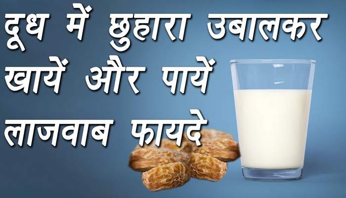 दूध में कौन-कौन से पोषक तत्व होते हैं
