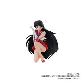 HGIF Premium Collection Sailor Moon de Bandai
