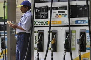 Petrol and diesel prices fall, prices fall for third consecutive day