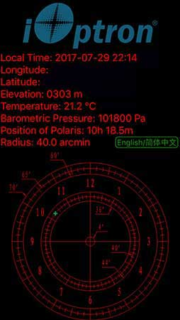 Screenshot of Apple app for Polaris position (Source: Palmia Observatory)