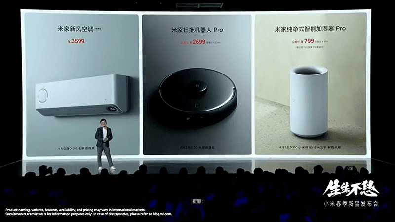 Xiaomi introduced home accessories such as the Mi Smart AC, Robot Vacuum Pro, and Mi Humidifier Pro!