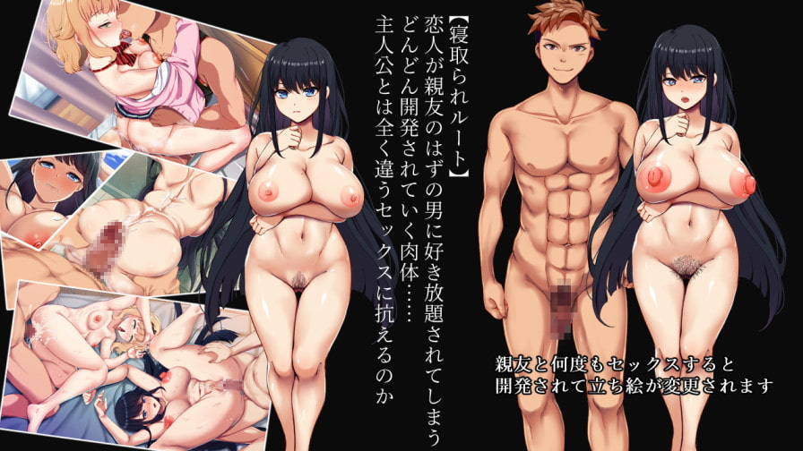 Immoral Quartet ~ NTR and the Feelings of Four~