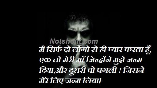 hindi shayari on positive attitude