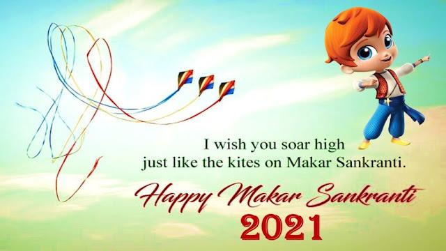 Happy Uttarayan : Makar Sankranti 2021