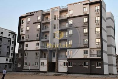 تقديم شقق الإسكان