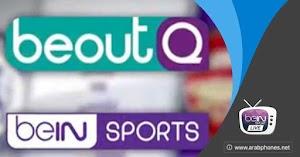 تطبيق مشاهدة القنوات الرياضية Bein sport و BeoutQ مجانا للأندرويد