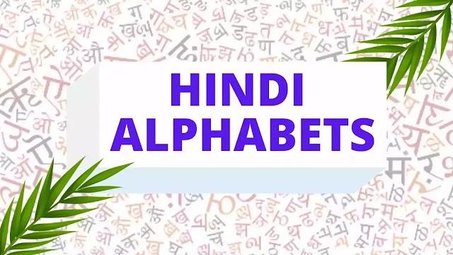 Hindi Alphabet - हिंदी अक्षर Sabhi Hindi Akshar Ki Varnamala